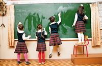 Учитель может быть спокоен, что я приложу все усилия, чтобы не отвлекать детей.